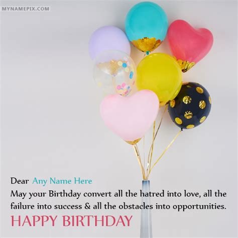 Happy Birthday Awesome Wishes Awesome Happy Birthday Wishes With Name