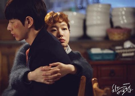 cheese in trap cheese in the trap asianwiki