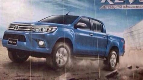 New Toyota Hilux New Toyota Hilux Leaked
