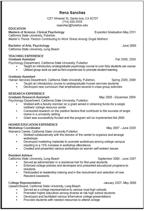 career center curriculum vitae sle