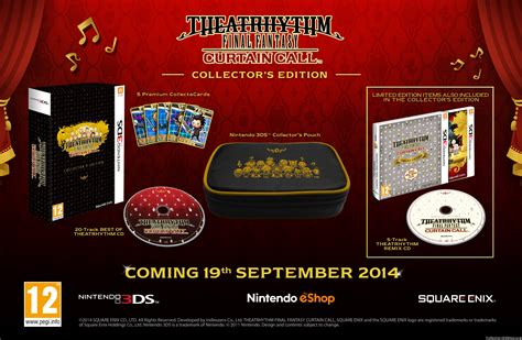 theatrhythm final fantasy curtain call 3ds collectorsedition org 187 theatrhythm final fantasy curtain