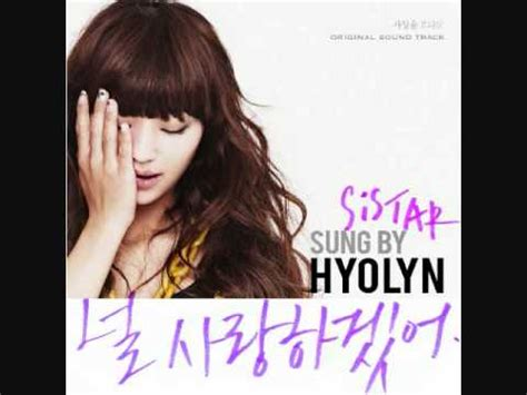 download mp3 hyorin closer hyorin sistar 널 사랑하겠어 i choose to love you mp3