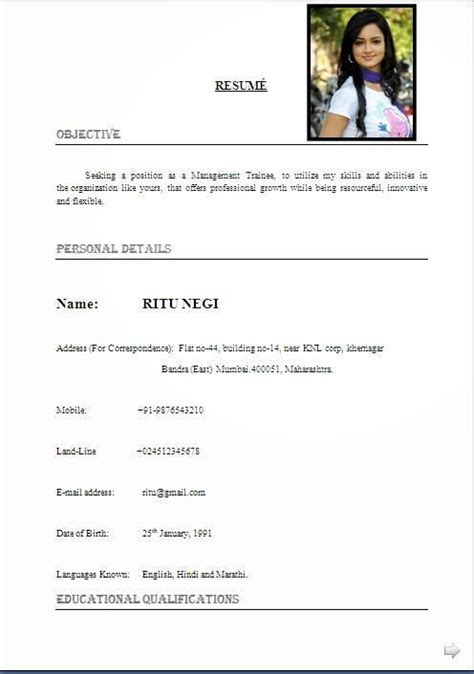 what is the best resume format for a career change best resume format fotolip rich image and wallpaper