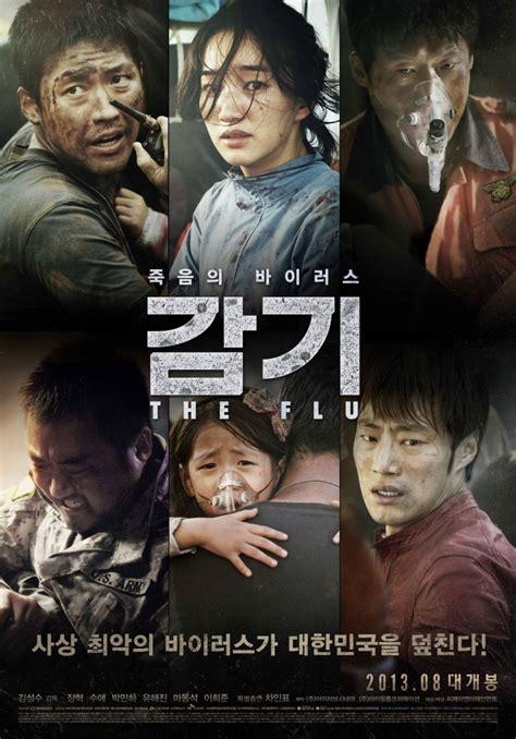 film korea flu the flu korean movie 2013 감기 hancinema the