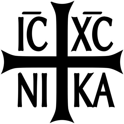 file icxc svg wikimedia commons