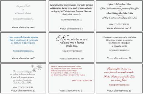 Exemple Lettre De Voeux Nouvelle E image gallery textes voeux 2016
