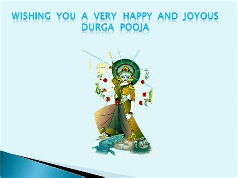 happy birthday pooja mp3 download happy durga puja wishes greeting cards ecards images