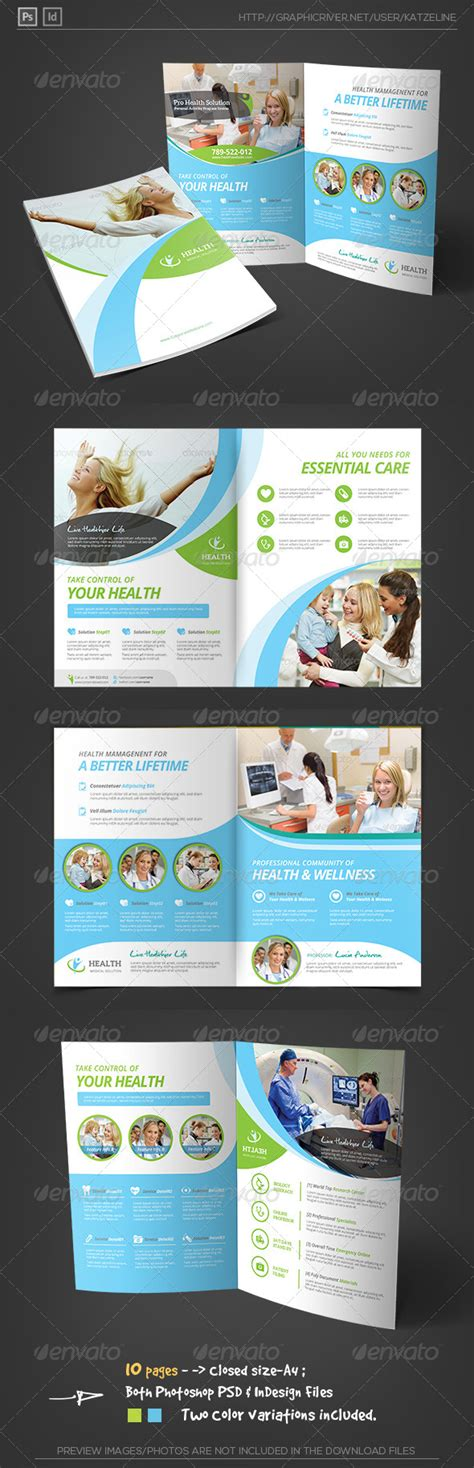 graphicriver brochure template print template graphicriver health medical care bifold