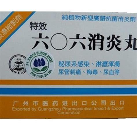 Obat Herbal Sipilis Raja Singa obat sipilis raja singa herbal suplement elevenia
