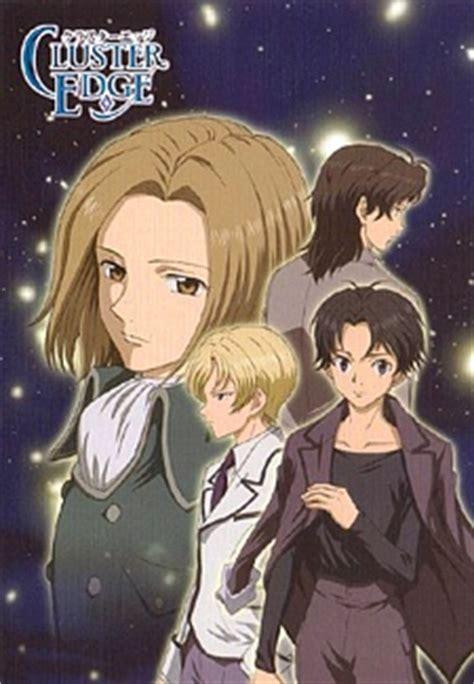 film add anime cluster edge reviews myanimelist net