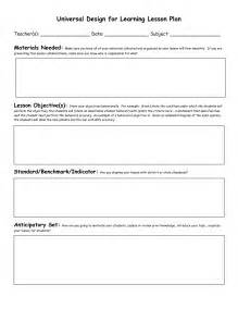 lesson plan template ideas on pinterest lesson plan