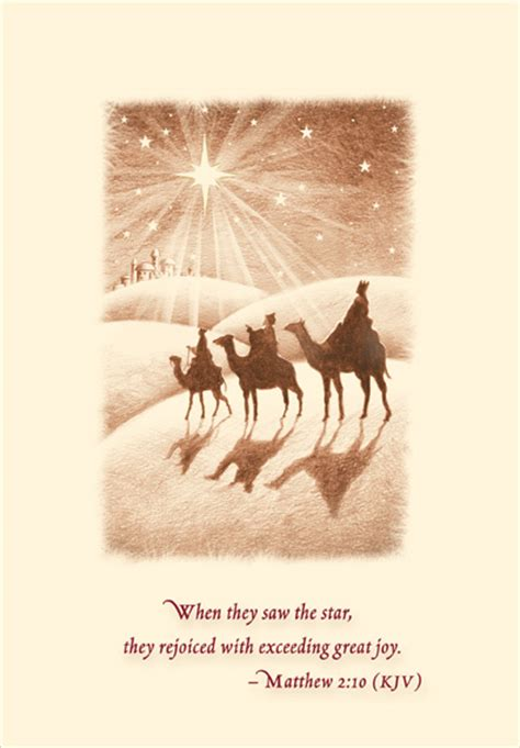 wise men  star religious christmas card  designer