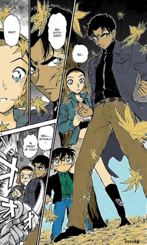Set Kaito Kid Detective Conan 15cm suzuki sonoko on