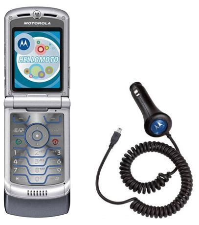 Motorolas Third Product Phone The V3i by Motorola Razr V3i Itunes Silver Unlocked Phone Buy Price