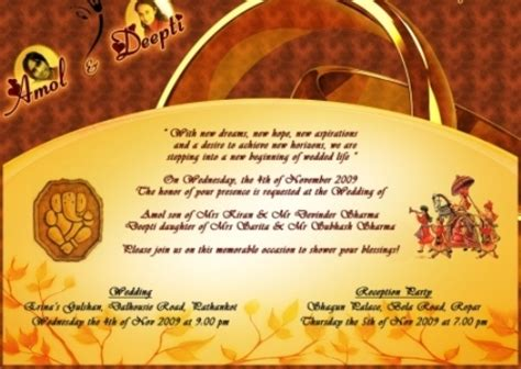 Wedding Quotes Hindu by Hindu Marriage Quotes Quotesgram