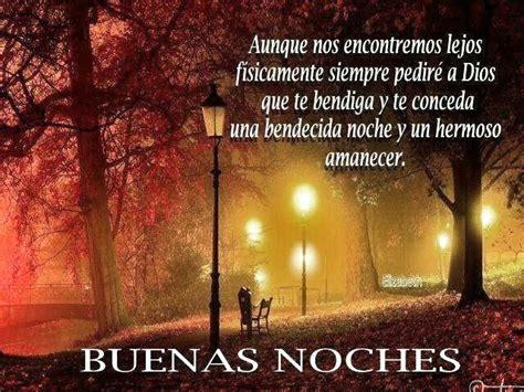 imagenes de buenas noches dios te bendiga dios te bendiga buenas noches rom 225 ntica y sensible
