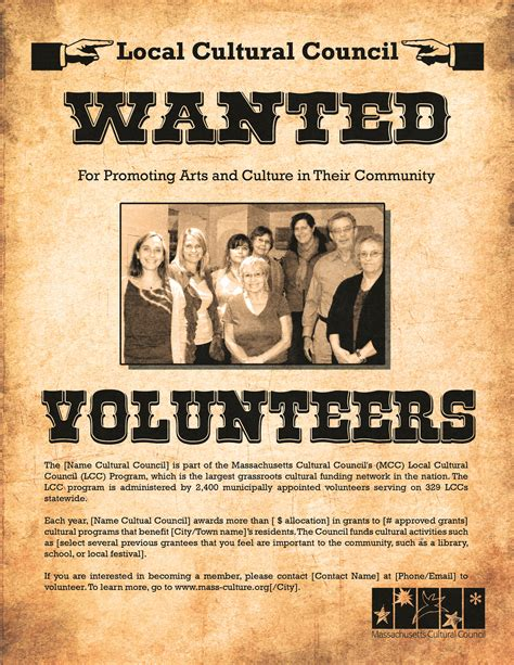 volunteers wanted poster template images templates
