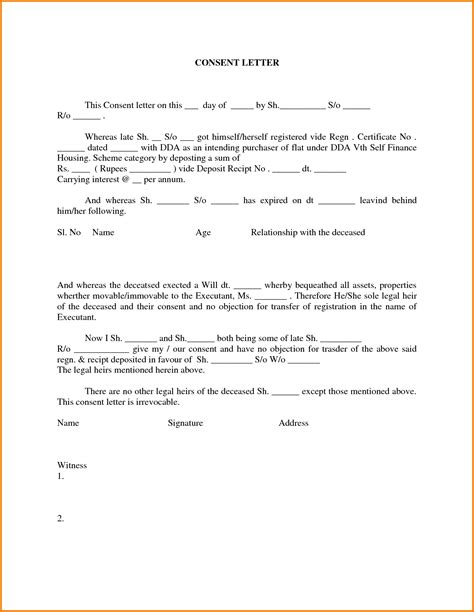 Permission Letter For Wedding Consent Letter Sle Authorization Letter Pdf
