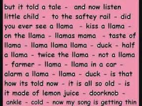 The Song Llama Song Lyrics