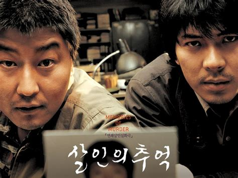 the murder of a the memories of a ten year books spotlight on south korean cinema bong joon ho s memories