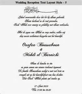 islamic wedding invitation templates indianweddingcard