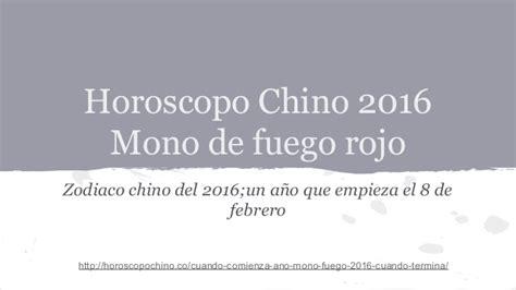 horscopo chino 2016 chancho oraculoching horoscopo chino 2016 mono de fuego rojo