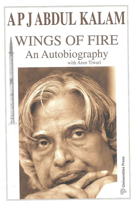 Abdul Kalam Biography Book Name | list of top motivational books written by dr abdul kalam