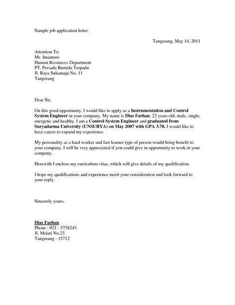 application letter template doc best photos of application letter sle doc