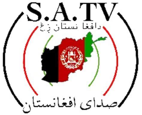 Afgan Live To afghan live tv channels afghanistan