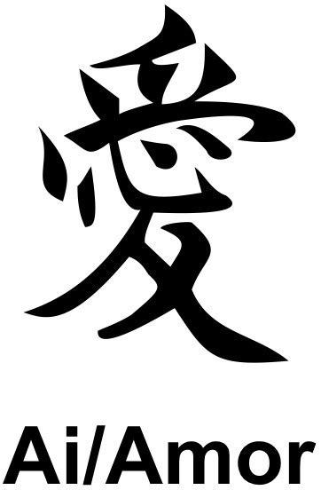 imagenes laras japonesas adesivo de parede decorativo ideograma letra japonesa