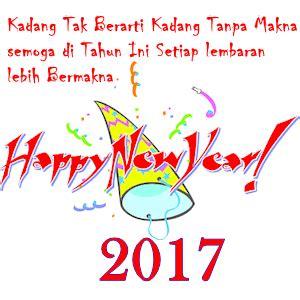 Tahun Baru 2017 gambar kata ucapan selamat tahun baru 2017 terbaru