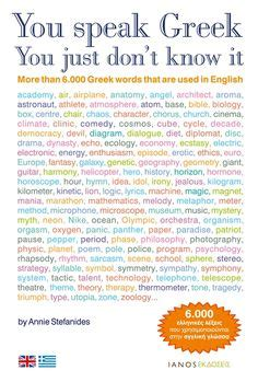 greek word for comfort greek words on pinterest words most beautiful words and