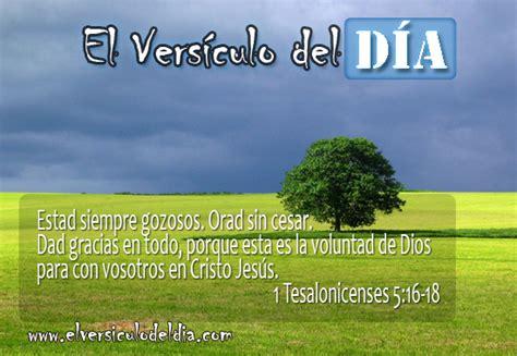 imagen con versiculo por el dia dr las madres fondos cristianos el vers 237 culo del d 237 a