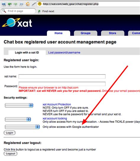 xat mobile xat authenticator xatworld 183