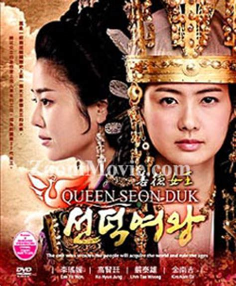 film drama korea queen seon deok queen seon deok dvd korean tv drama 2009 cast by lee