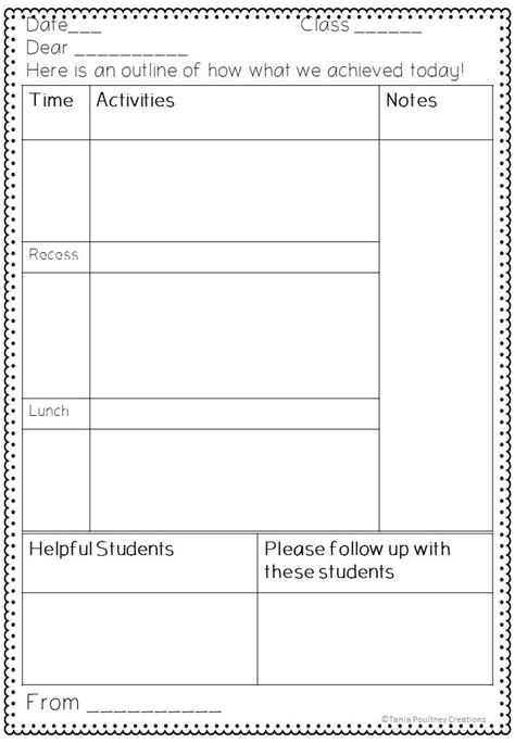 a note for the teacher sub plan template bgca