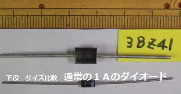 diode v03c diode