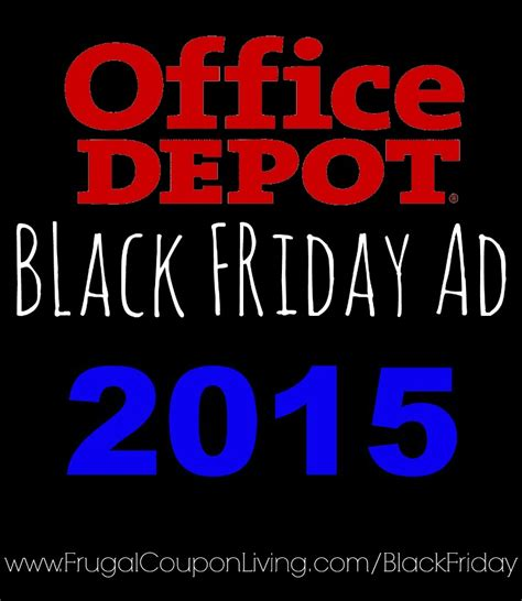 office depot black friday deals 2015 ad scan november