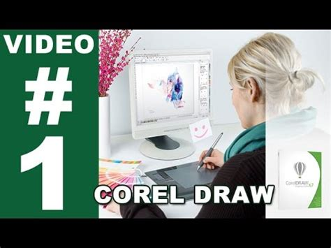 corel draw x7 znak wodny corel draw x7 basico 1 youtube