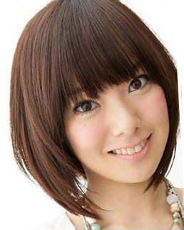 hairstyles in randallstown fpr 55 dollar perm 174 best 日本人髪型 peinados japoneses images on pinterest