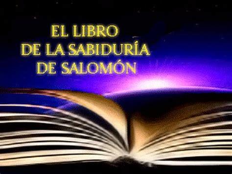 libro vive la sabidura del libro de la sabidur 237 a de salomon audiolibro completo youtube