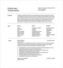 Fashion Design Resume Template by Sle Design Cv Template 8 Free Documents In Pdf Word