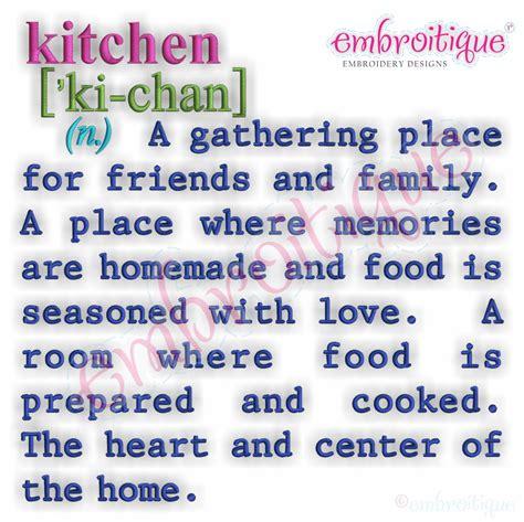 Kitchen Dictionary Definition Embroitique Kitchen Definition Embroidery Design