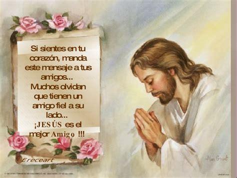 imagenes de jesus mi fiel amigo mi mejor amigo