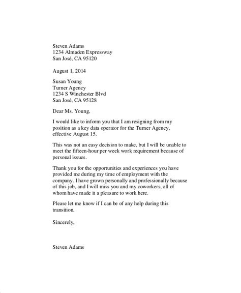 how to write resignation letter for personal reason
