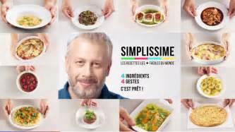 simplissime la nouvelle 233 mission de cuisine de tf1 et tmc