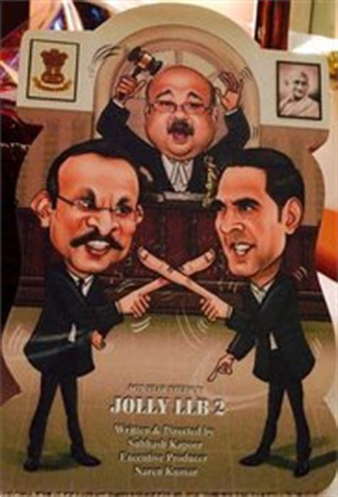 film jolly llb 2 2017 bluray full movie sub indo jolly llb 2 2017 full movie free download camrip sd