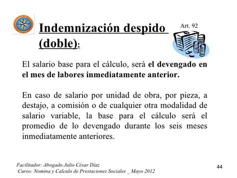 Nomina Y Calculo De Prestaciones Sociales | nomina y calculo de prestaciones sociales
