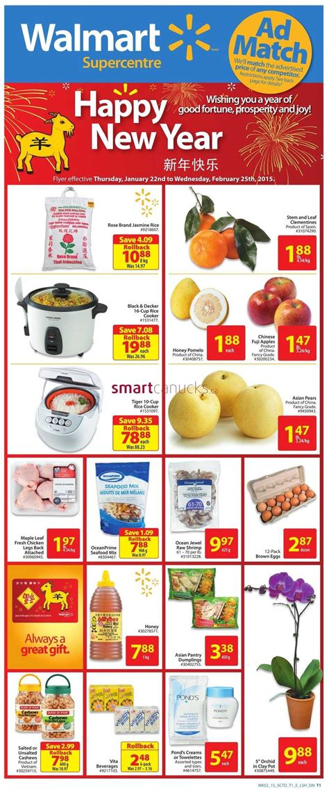 al ikhsan new year sale 2015 walmart new year flyer thursday january 22 to