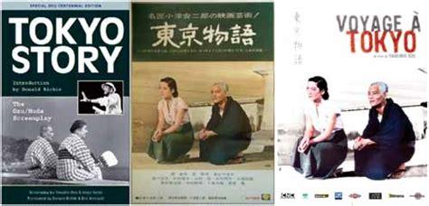 themes tokyo story 東京物語 小津安二郎監督 1953松竹 ラッコの映画生活 楽天ブログ